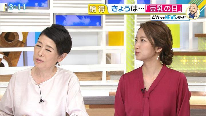 2017年10月12日三田友梨佳の画像16枚目