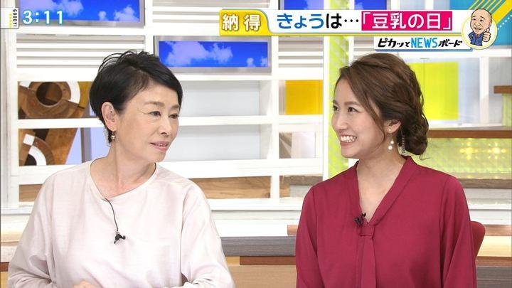 2017年10月12日三田友梨佳の画像17枚目