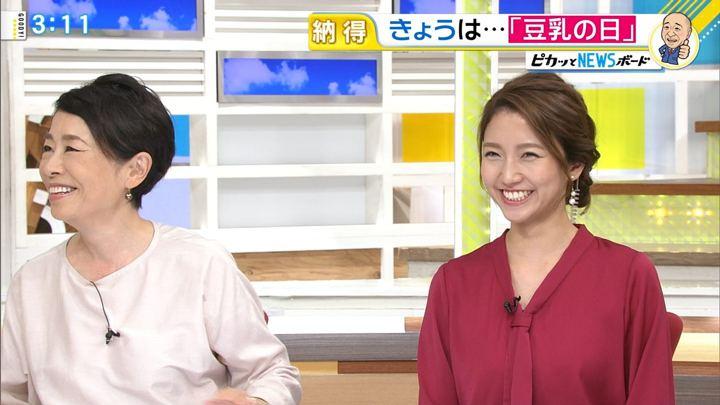 2017年10月12日三田友梨佳の画像18枚目