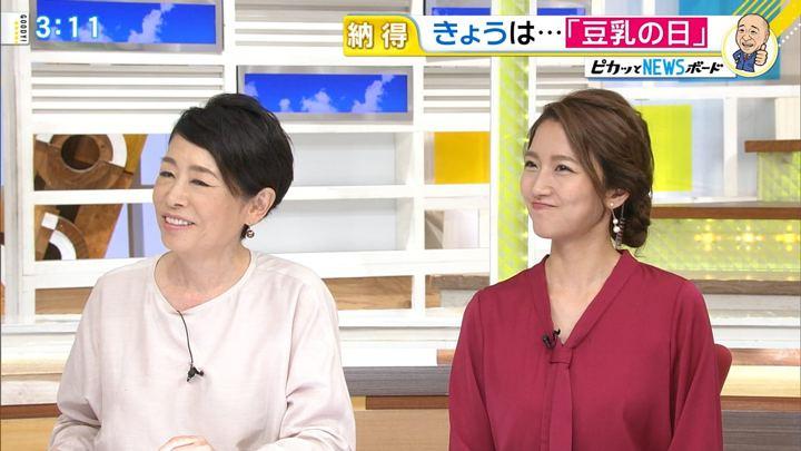 2017年10月12日三田友梨佳の画像19枚目