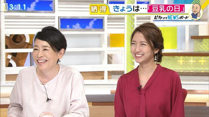2017年10月12日三田友梨佳の画像20枚目