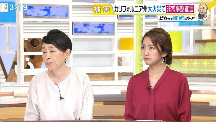 2017年10月12日三田友梨佳の画像22枚目