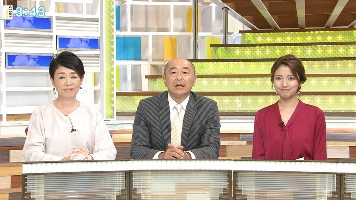 2017年10月12日三田友梨佳の画像30枚目