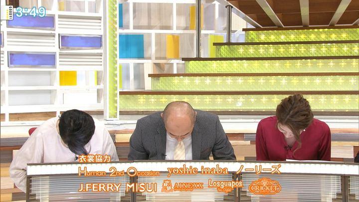 2017年10月12日三田友梨佳の画像33枚目