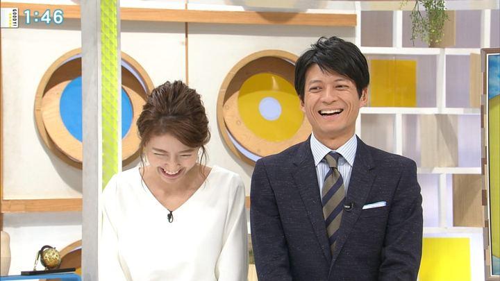 2017年10月13日三田友梨佳の画像04枚目