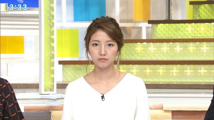 2017年10月13日三田友梨佳の画像21枚目