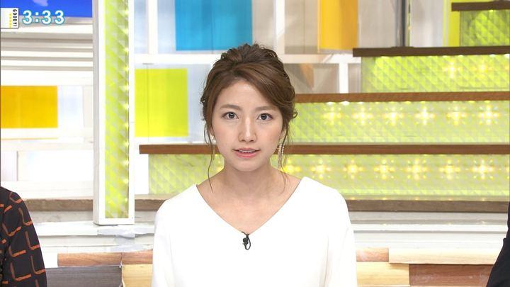 2017年10月13日三田友梨佳の画像24枚目