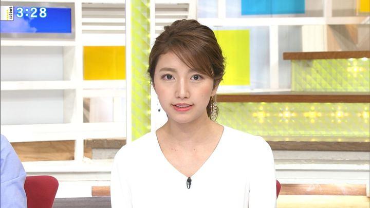 2017年10月17日三田友梨佳の画像29枚目