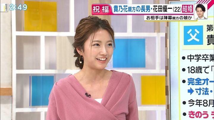 2017年10月31日三田友梨佳の画像15枚目