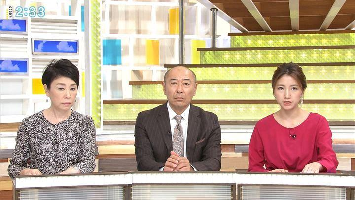 2017年11月02日三田友梨佳の画像04枚目