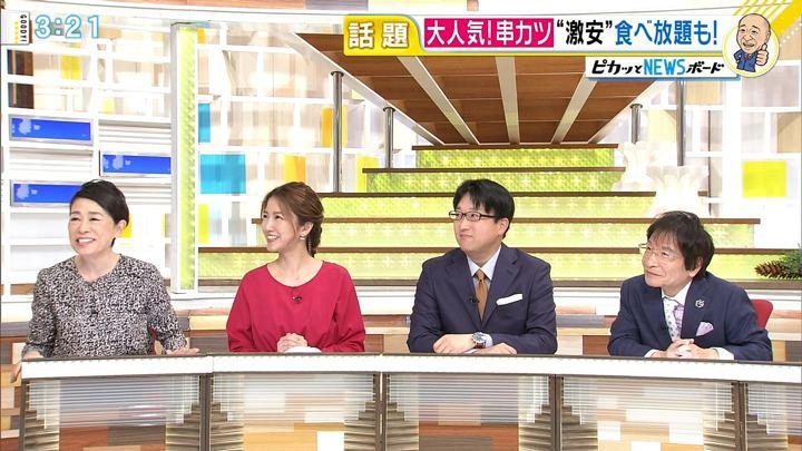 2017年11月02日三田友梨佳の画像10枚目