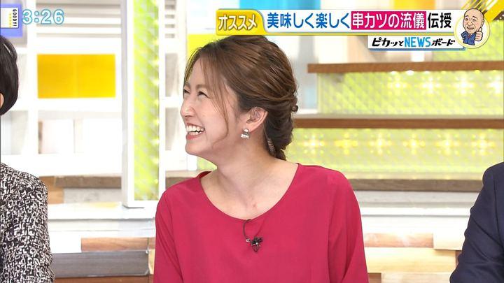 2017年11月02日三田友梨佳の画像16枚目