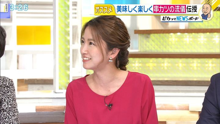 2017年11月02日三田友梨佳の画像17枚目