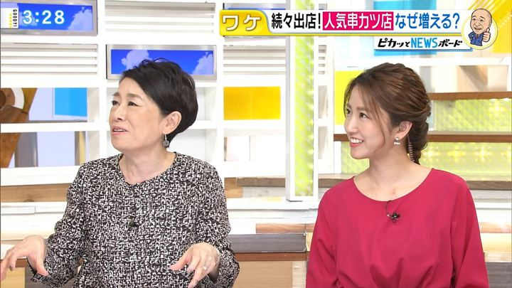 2017年11月02日三田友梨佳の画像19枚目