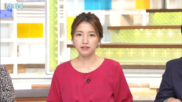 2017年11月02日三田友梨佳の画像21枚目
