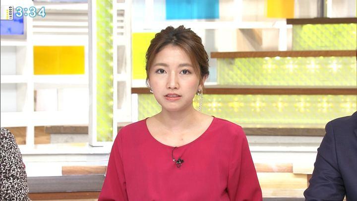 2017年11月02日三田友梨佳の画像23枚目