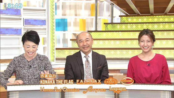 2017年11月02日三田友梨佳の画像28枚目