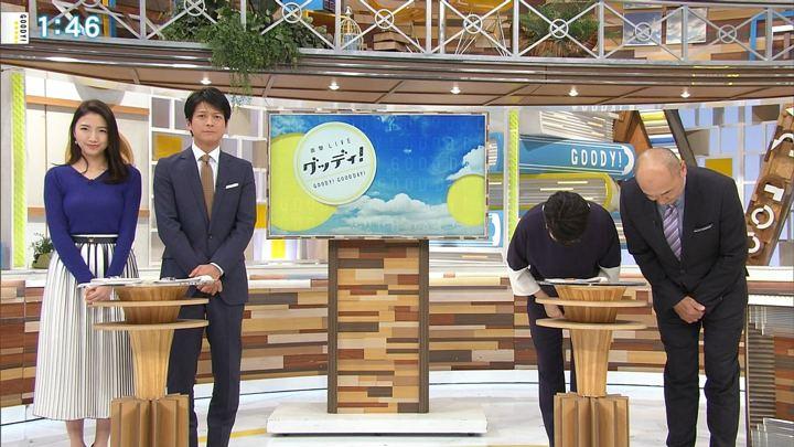 2017年11月03日三田友梨佳の画像02枚目