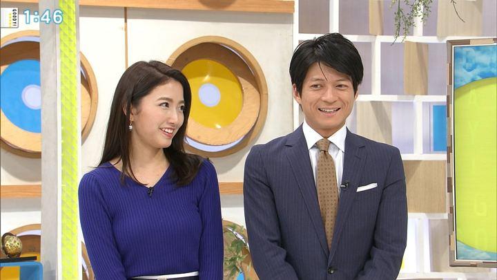 2017年11月03日三田友梨佳の画像04枚目