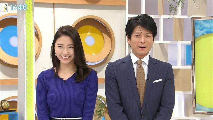 2017年11月03日三田友梨佳の画像05枚目