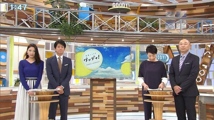 2017年11月03日三田友梨佳の画像06枚目