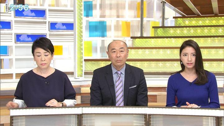 2017年11月03日三田友梨佳の画像16枚目
