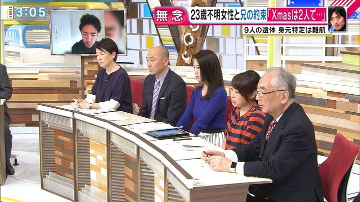 2017年11月03日三田友梨佳の画像17枚目