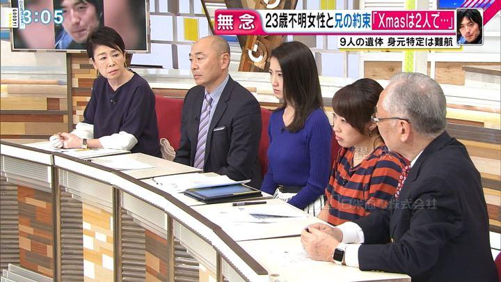 2017年11月03日三田友梨佳の画像18枚目