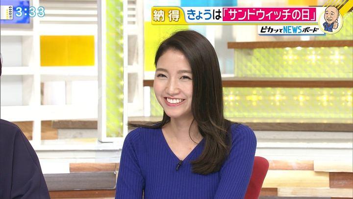2017年11月03日三田友梨佳の画像27枚目