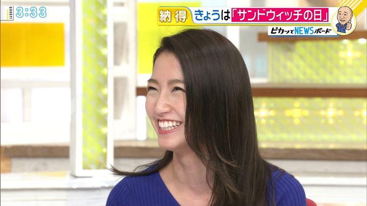 2017年11月03日三田友梨佳の画像30枚目