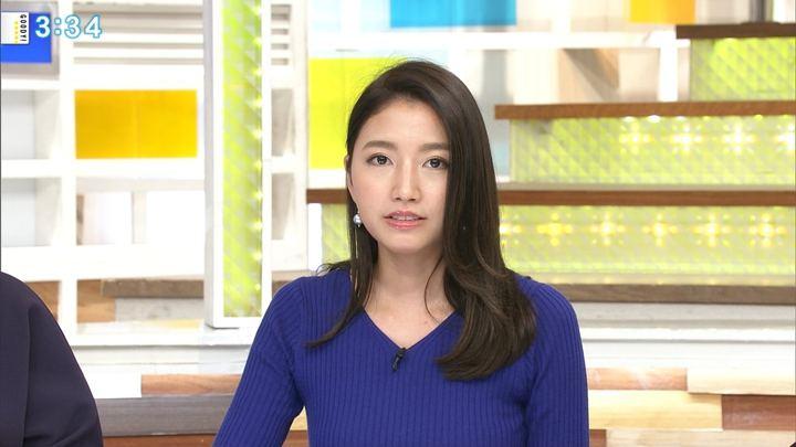 2017年11月03日三田友梨佳の画像33枚目