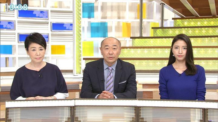 2017年11月03日三田友梨佳の画像36枚目