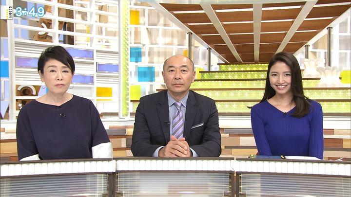 2017年11月03日三田友梨佳の画像39枚目