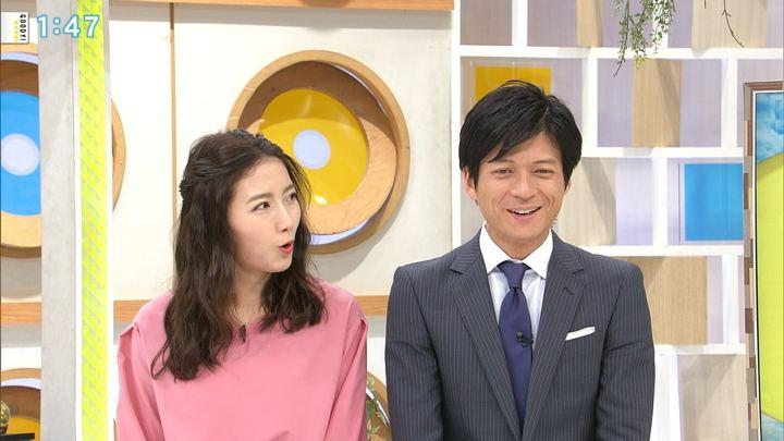 2017年11月06日三田友梨佳の画像03枚目