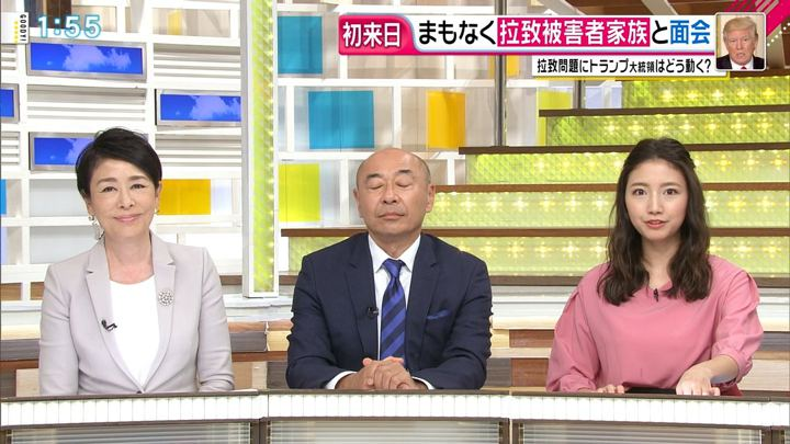 2017年11月06日三田友梨佳の画像05枚目