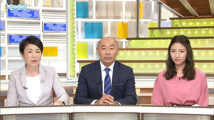 2017年11月06日三田友梨佳の画像06枚目