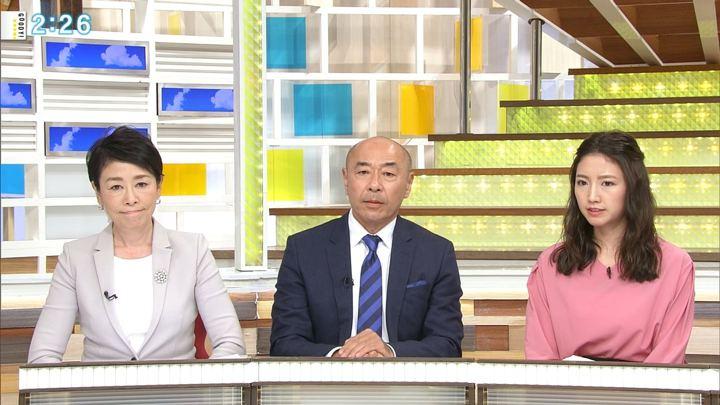 2017年11月06日三田友梨佳の画像08枚目