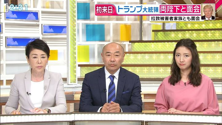 2017年11月06日三田友梨佳の画像09枚目