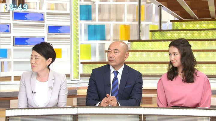 2017年11月06日三田友梨佳の画像10枚目