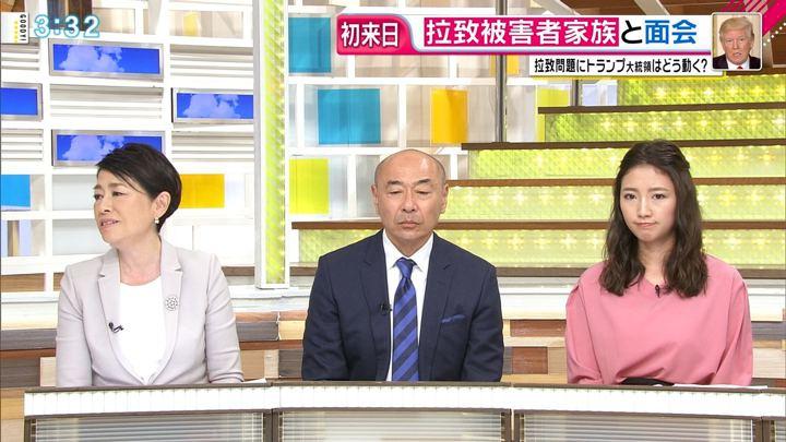 2017年11月06日三田友梨佳の画像11枚目