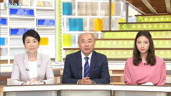 2017年11月06日三田友梨佳の画像12枚目