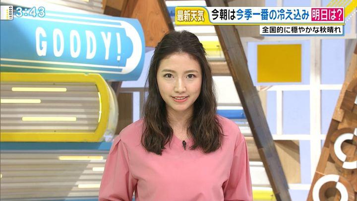 2017年11月06日三田友梨佳の画像16枚目