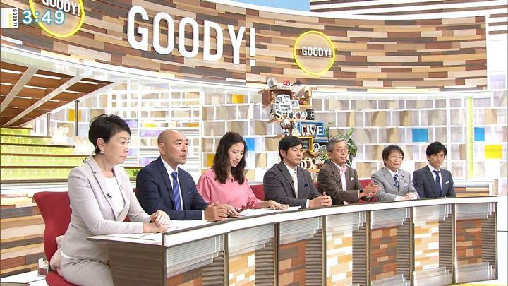 2017年11月06日三田友梨佳の画像27枚目