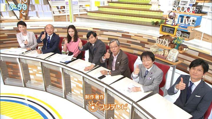 2017年11月06日三田友梨佳の画像30枚目