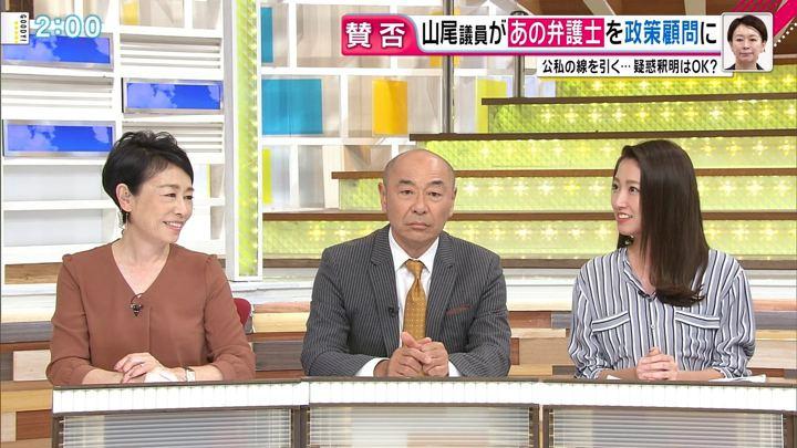 2017年11月07日三田友梨佳の画像08枚目