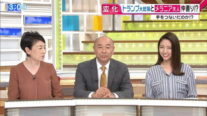 2017年11月07日三田友梨佳の画像13枚目