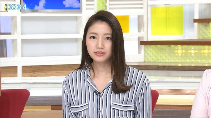 2017年11月07日三田友梨佳の画像17枚目