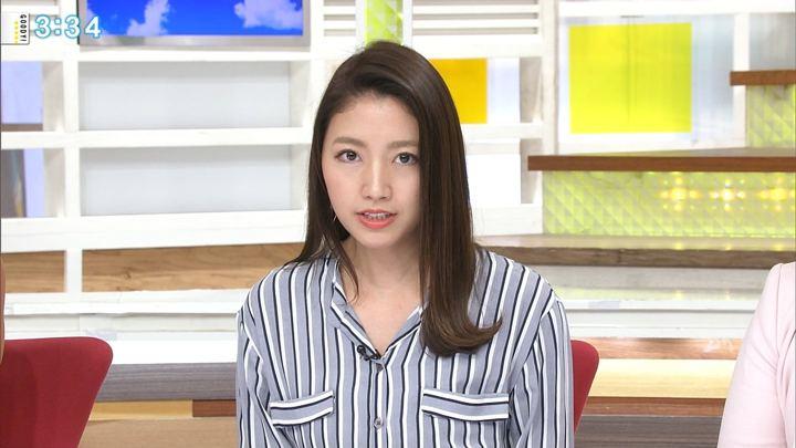 2017年11月07日三田友梨佳の画像18枚目