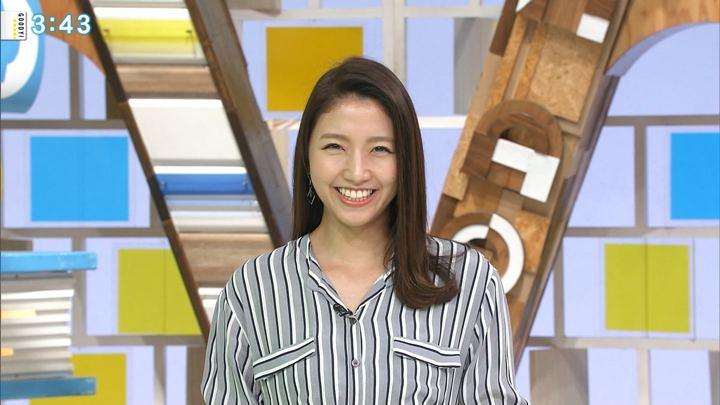 2017年11月07日三田友梨佳の画像21枚目