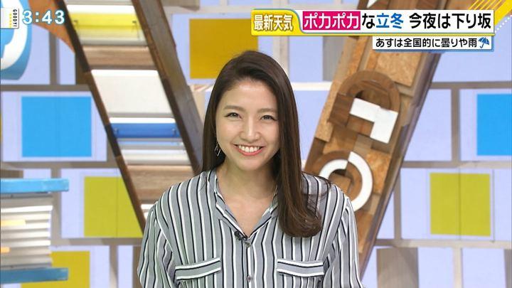 2017年11月07日三田友梨佳の画像22枚目